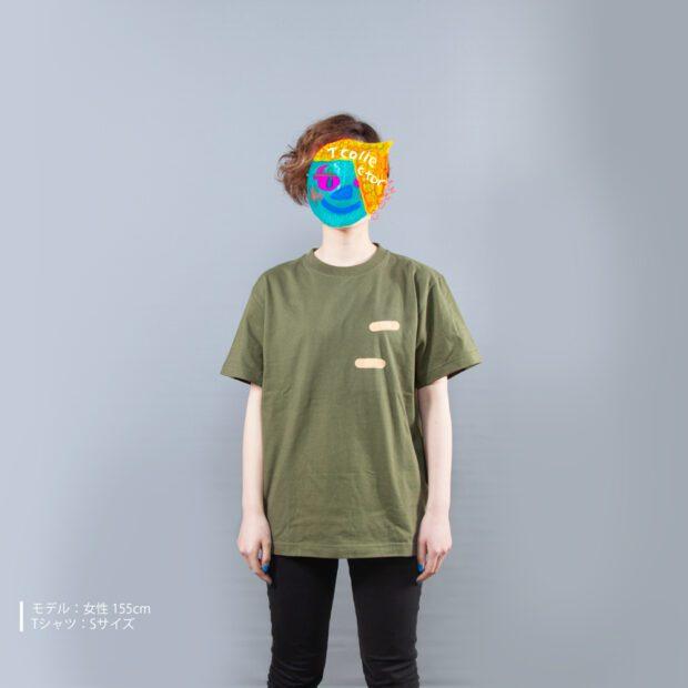 絆創膏Tシャツ女性モデル正面