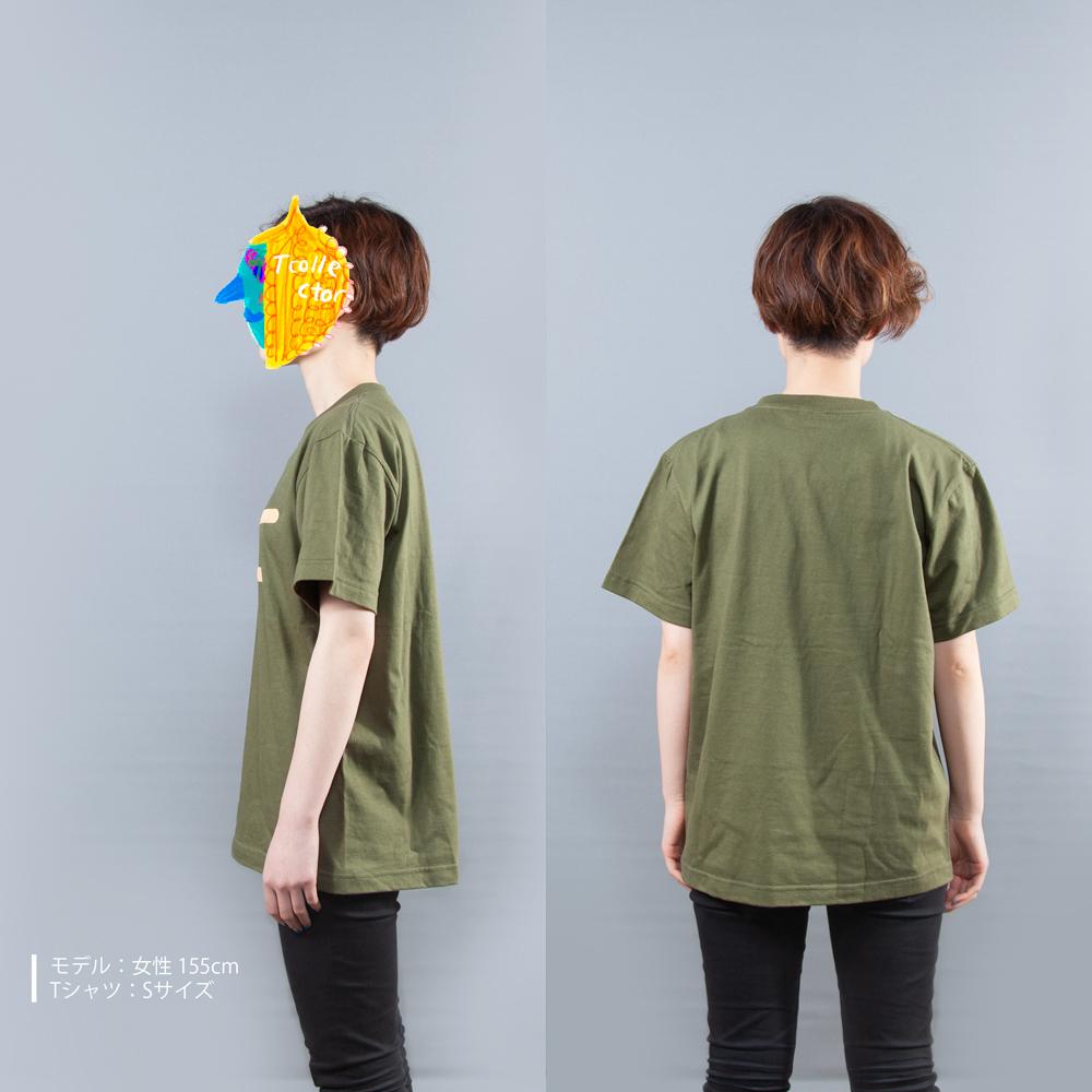 絆創膏Tシャツ女性モデル横うしろ