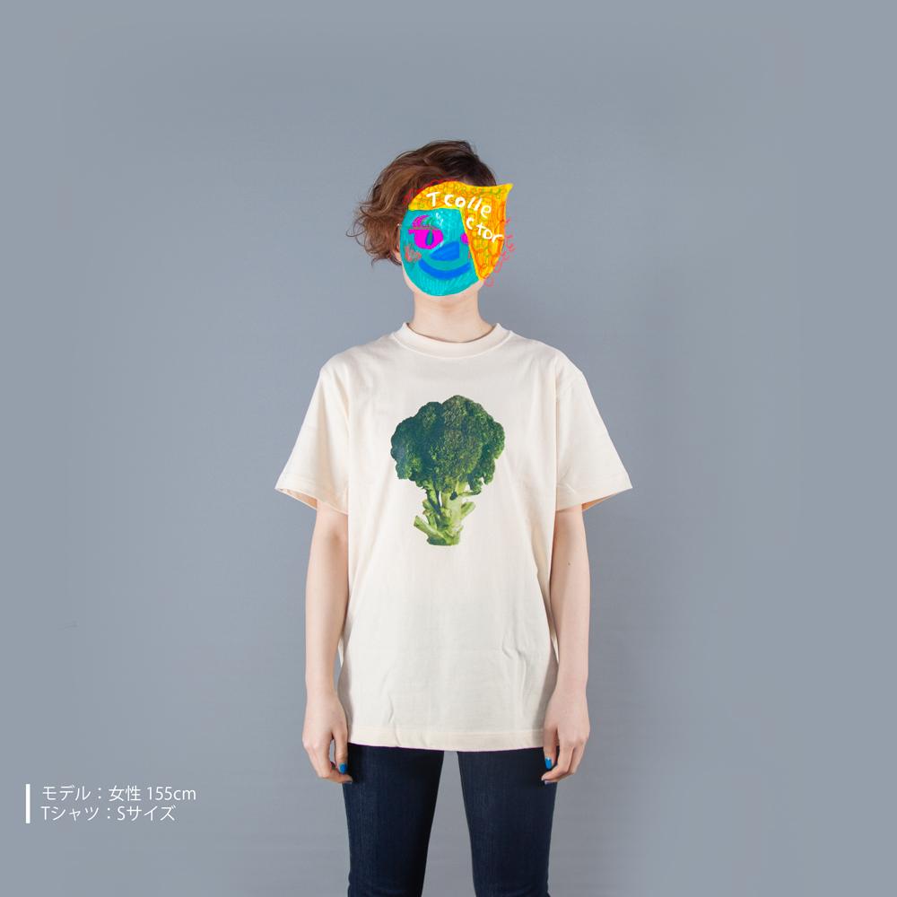ブロッコリーTシャツ女性モデル正面