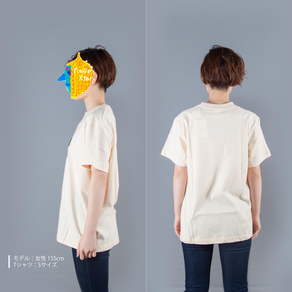 ブロッコリーTシャツ女性モデル横うしろ