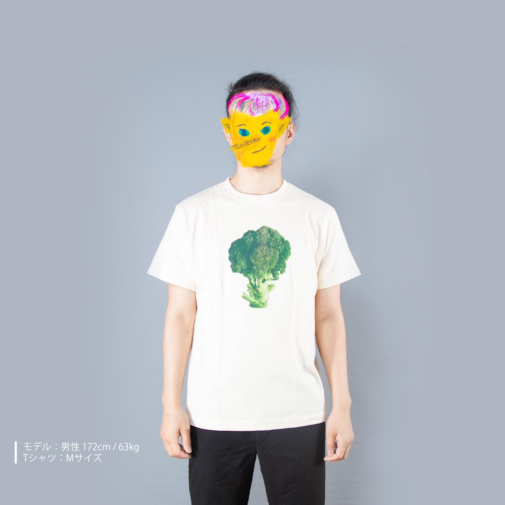 ブロッコリーTシャツ男性モデル正面