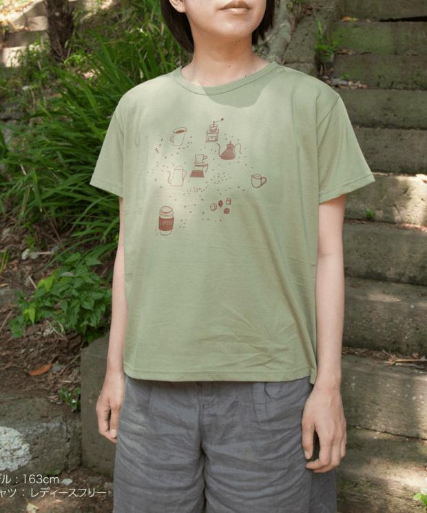 釘 ビッグシルエット レディース Tシャツ 女性モデル正面