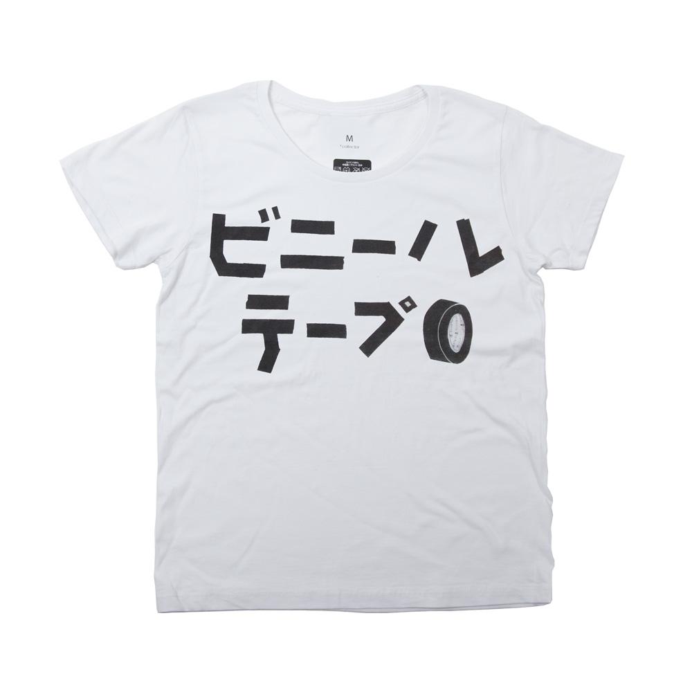 ヤマト ビニールテープロゴ Tシャツ