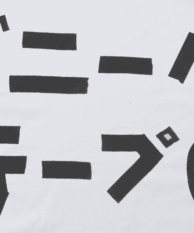 ビニールテープロゴ シルクスクリーン印刷拡大