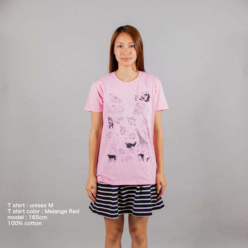 動物百科Tシャツ女性モデル正面