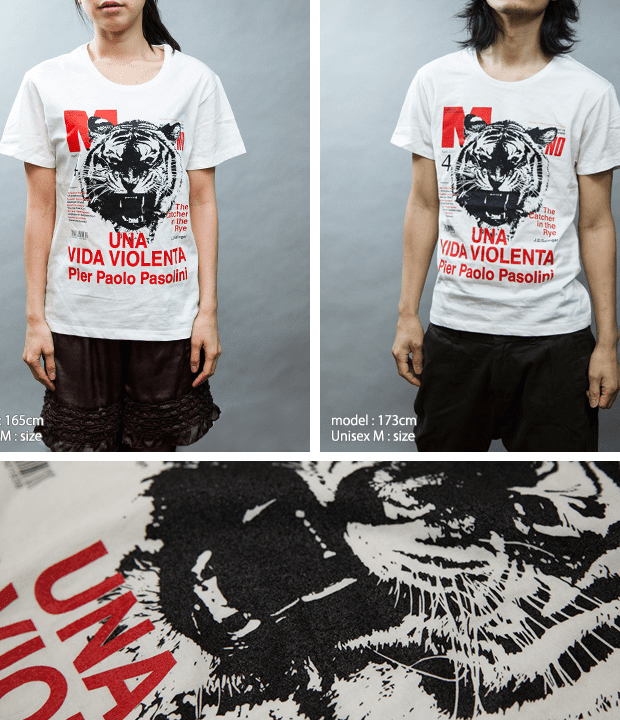 暴力的な生活 デザイン Tシャツ 女性モデル正面 男性モデル正面