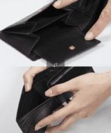鉄板 財布