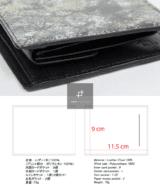 ステッカーの跡 財布 サイズ表