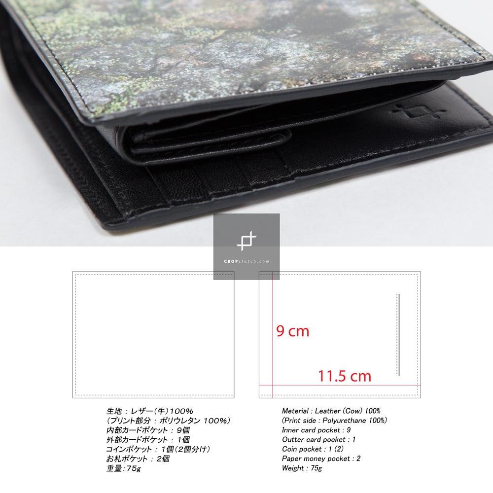 ガードレール 財布 サイズ表