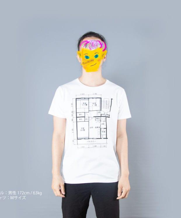 日本の間取りTシャツ男性モデル正面