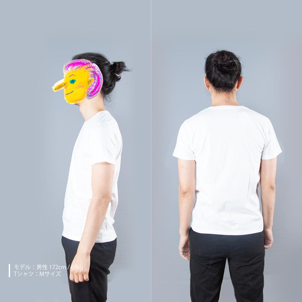 日本の間取りTシャツ男性モデル横後ろ