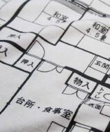 日本の間取り ユニセックス Tシャツ シルクスクリーン印刷 拡大