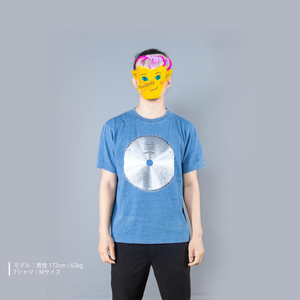 丸ノコTシャツ男性モデル正面