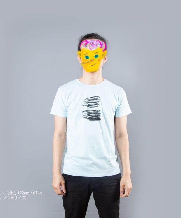めざしTシャツ男性モデル正面