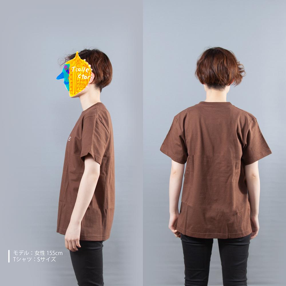 モカ珈琲Tシャツ女性モデル横後ろ