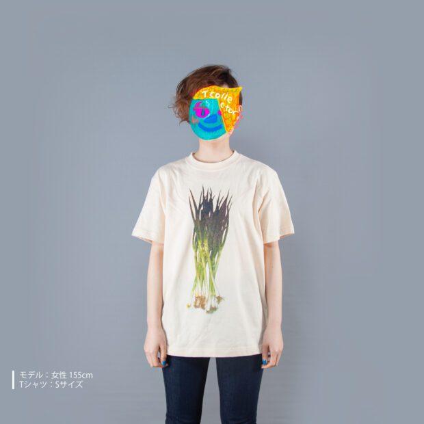 長ネギ ユニセックス Tシャツ