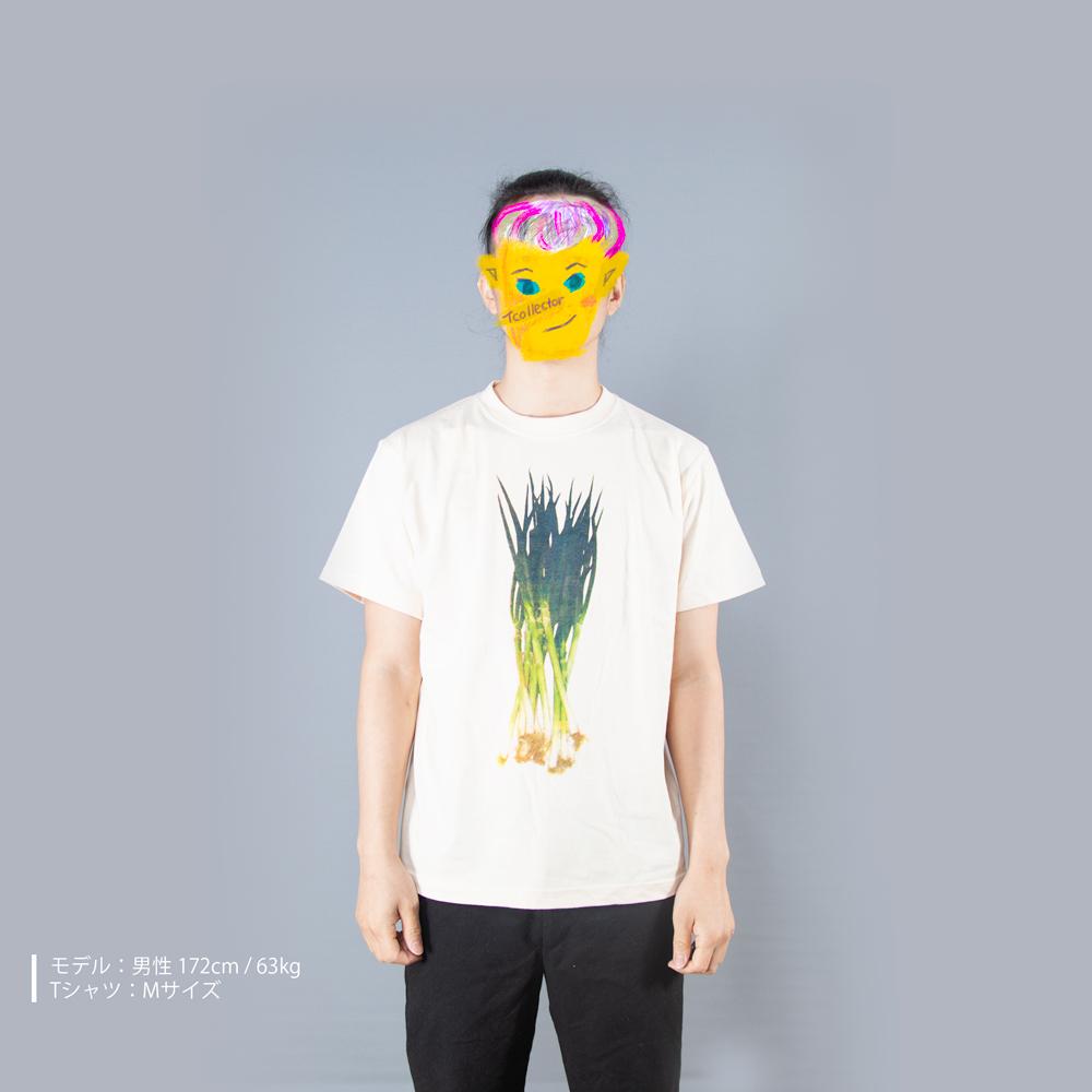 長ネギTシャツ男性モデル正面