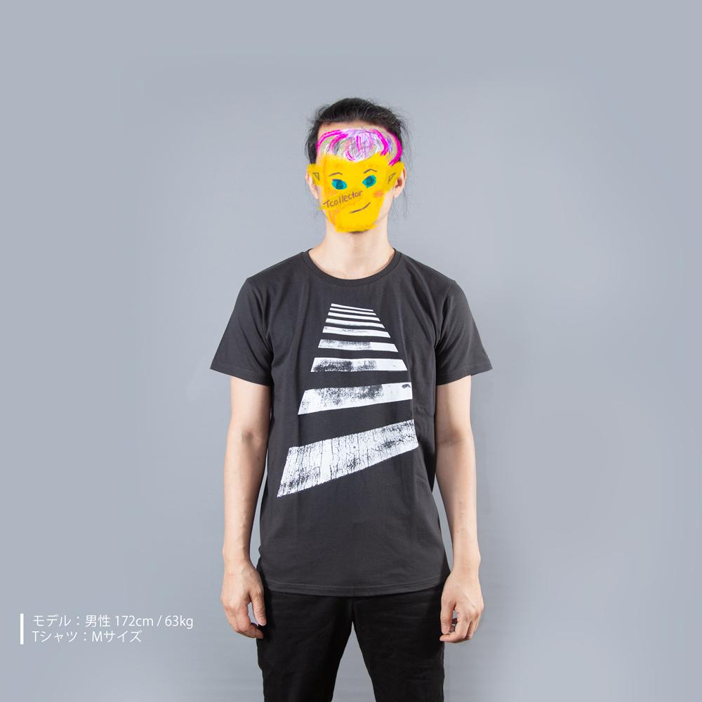 横断歩道Tシャツ男性モデル正面