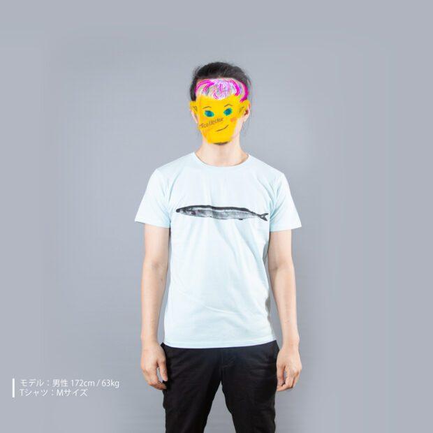 さんまTシャツ男性モデル正面