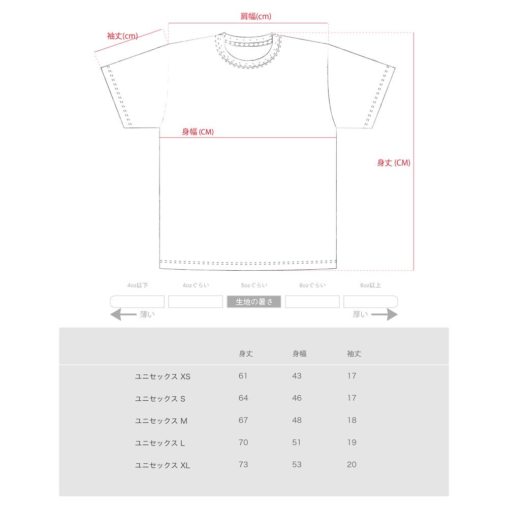 工具一式 ユニセックス Tシャツ サイズ表