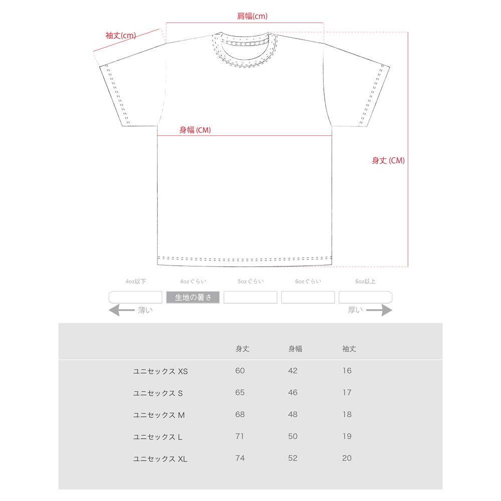 干支 猪(イノシシ年)デザインTシャツ 動物 サイズ表