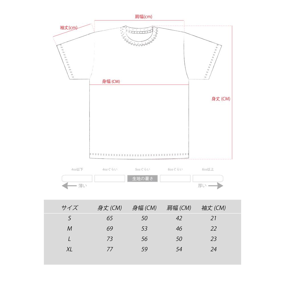 ボクシング ユニセックス Tシャツ サイズ表