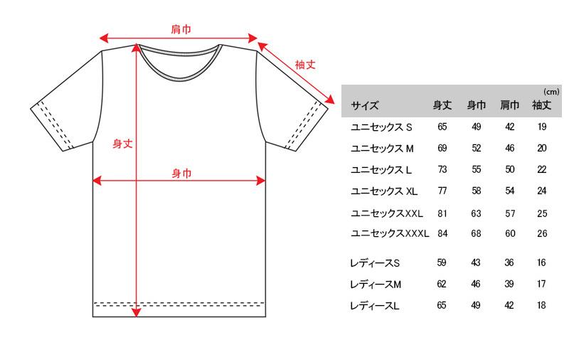 ウルトラマンシリーズ ウルトラマン Tシャツ サイズ表