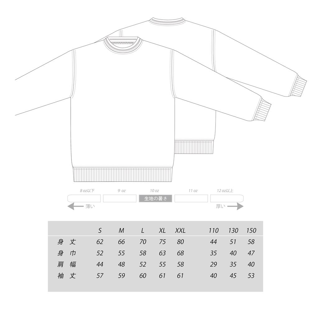 キッズ U字磁石 スウェット サイズ表