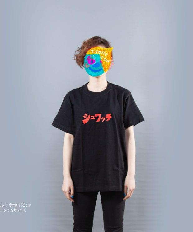 ウルトラマンシリーズ シュワッチ Tシャツ女性モデル正面