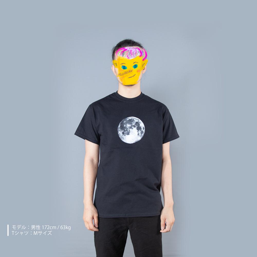 20代男性へオススメのTシャツ月の裏