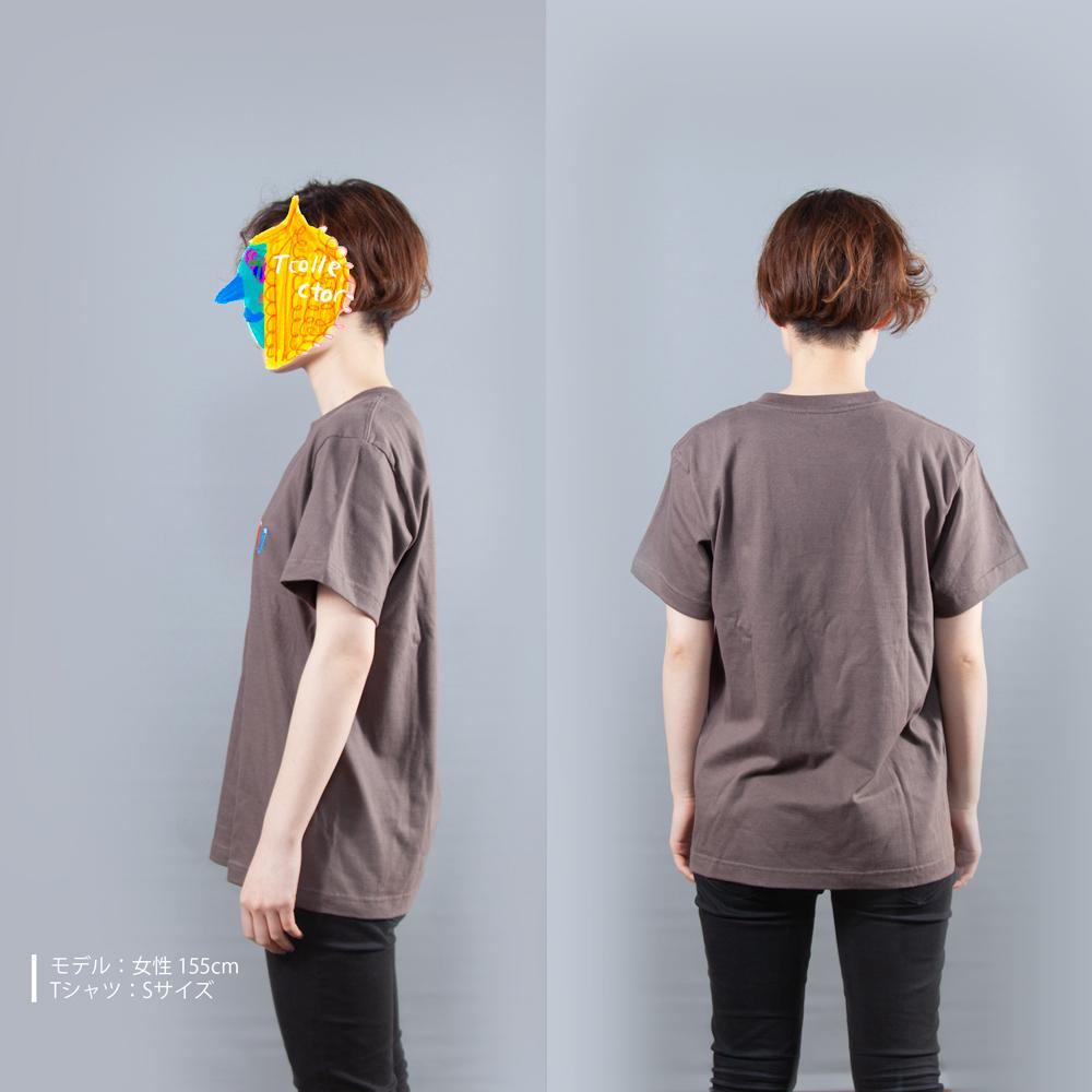 U字磁石 Tシャツ 女性モデル横後ろ