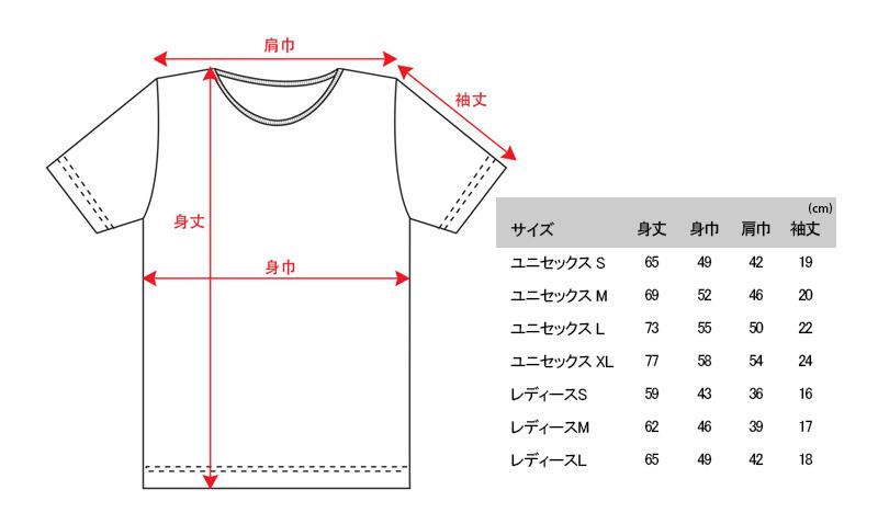 ダブルクリップ Tシャツ サイズ表