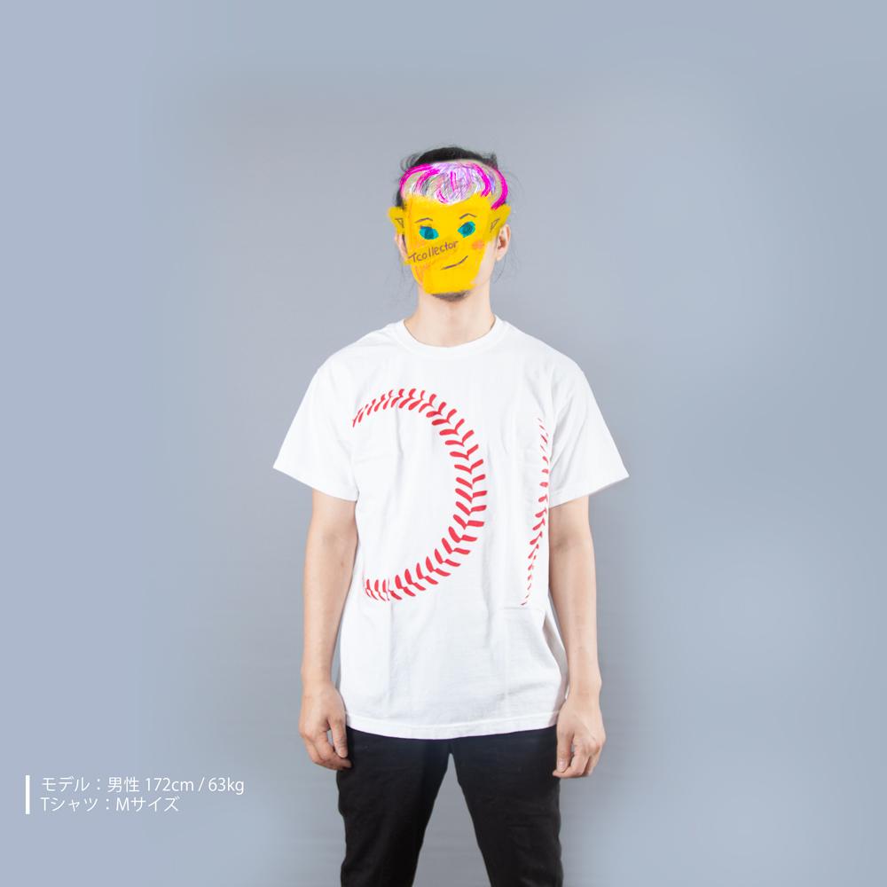 野球のボールTシャツ男性モデル正面