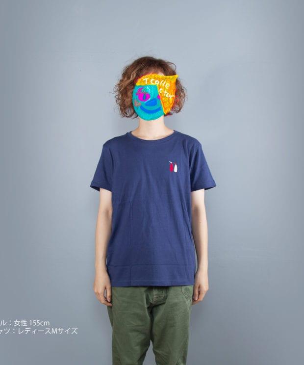 マヨネーズとケチャップ刺しゅうTシャツ女性モデル正面