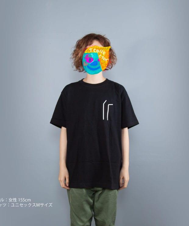 ストローTシャツ女性モデル正面
