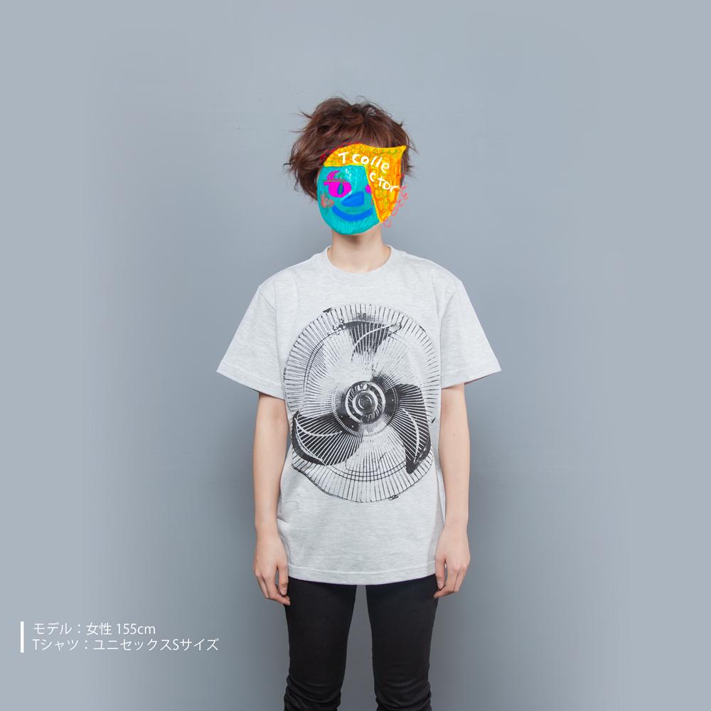 扇風機2 デザインTシャツ 女性モデル正面