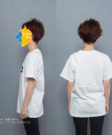 wave fileホワイトTシャツ女性モデル横うしろ
