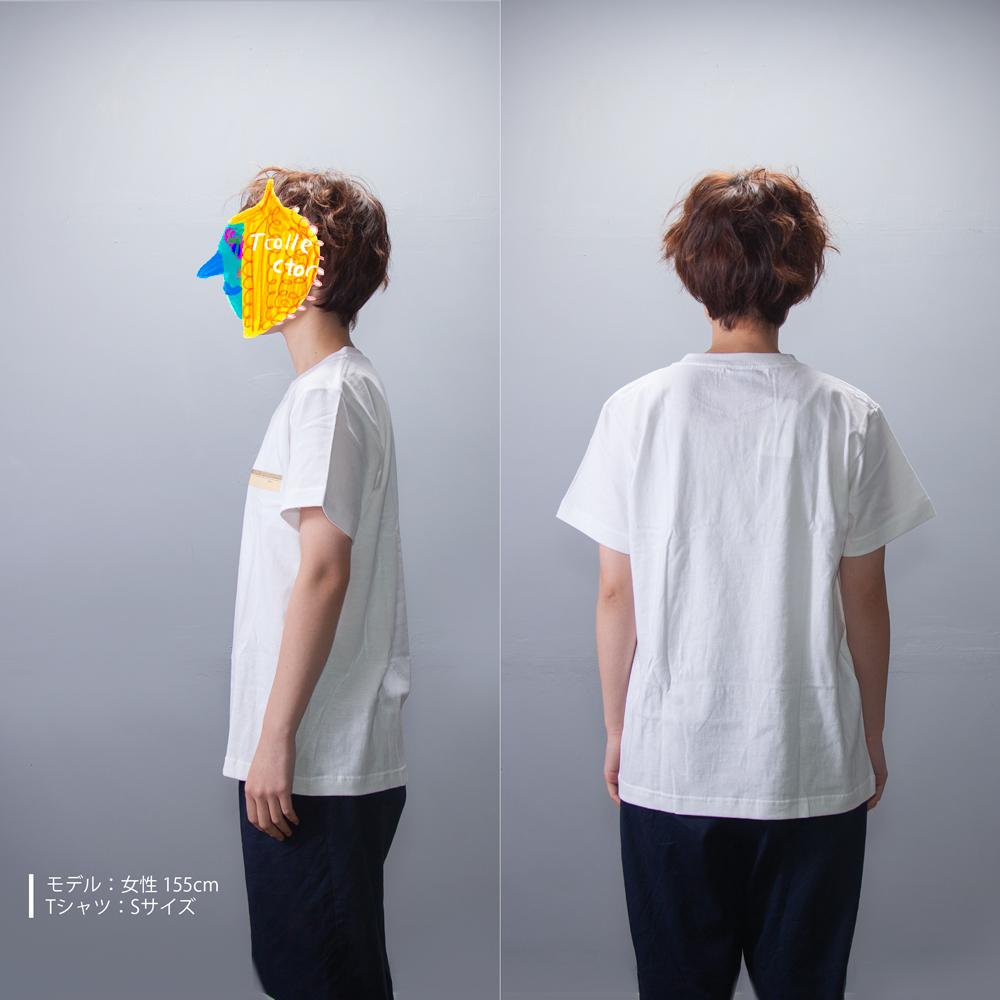 着る文具30cm物差しTシャツ 女性モデル