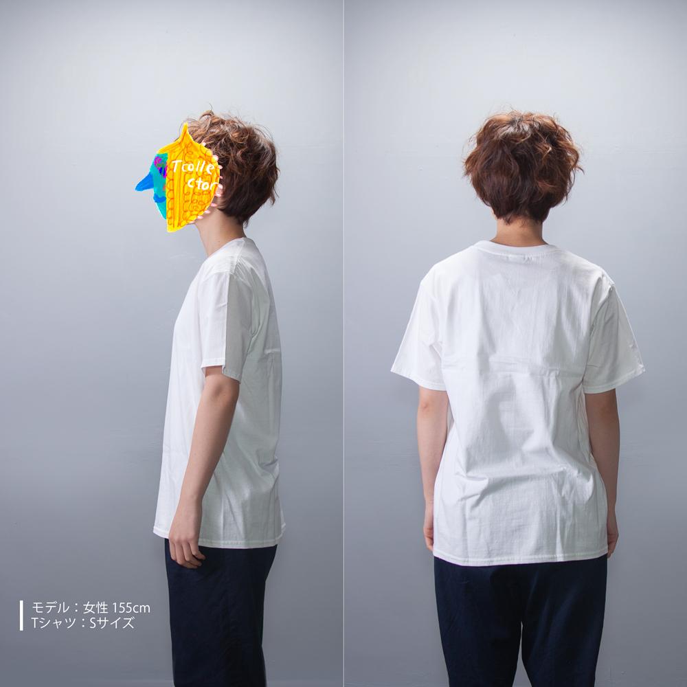 シャー芯 ユニセックス Tシャツ 女性モデル