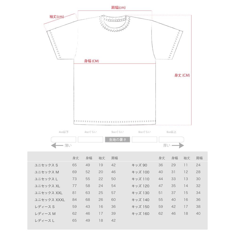 チョコレット Tシャツ サイズ表