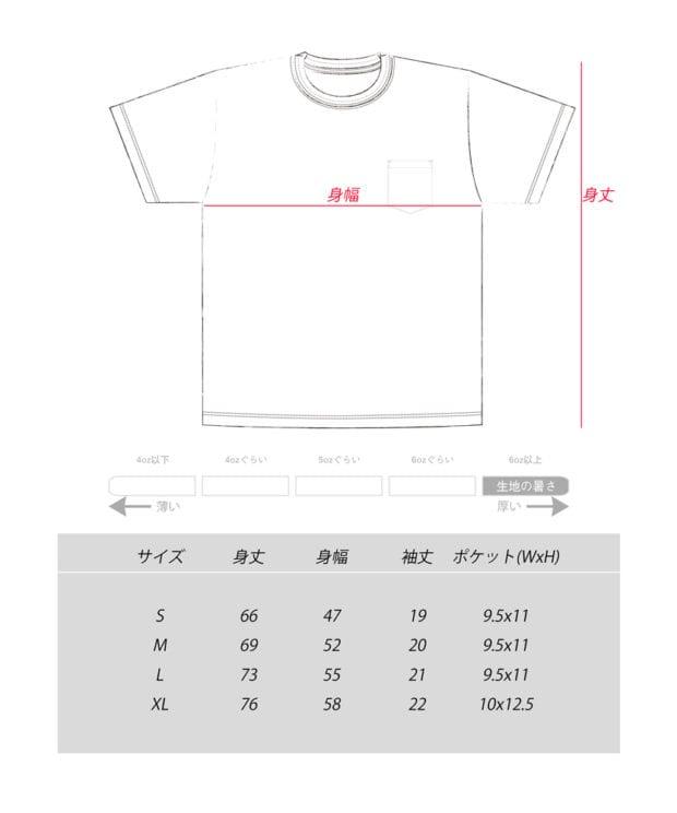 I'm a Cat person. ユニセックス ポケット Tシャツ サイズ表