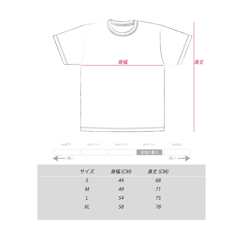 野球のボール刺しゅう Tシャツ サイズ表