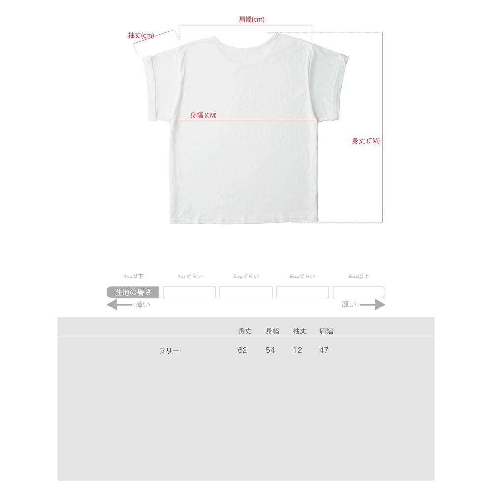郵便番号 レディース Tシャツ サイズ表