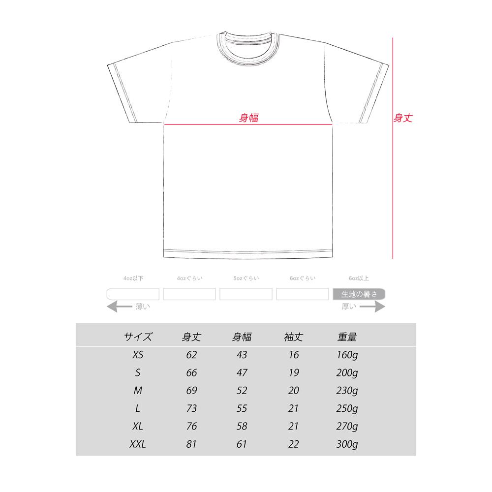 おうむペン先 刺繍 Tシャツ サイズ表
