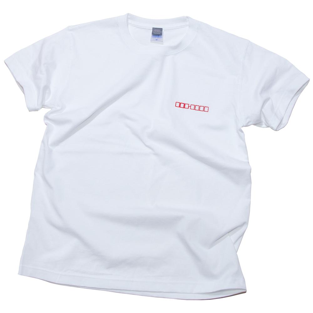 郵便番号 刺しゅう Tシャツ 拡大